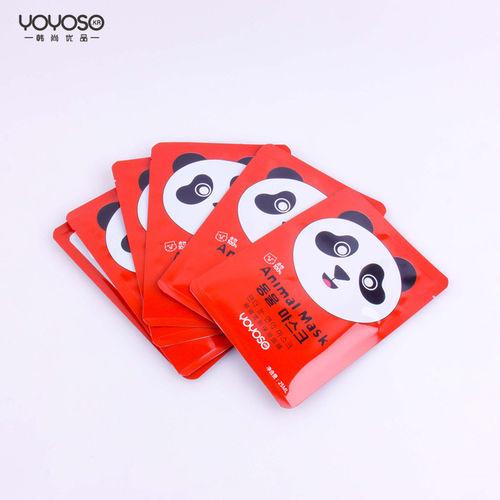 YOYOSO Panda Moisturizing Mask -