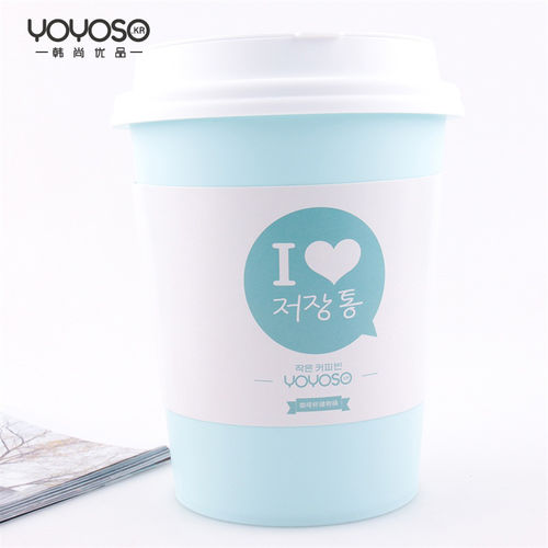 YOYOSO Coffee Cup Style Storage Container-