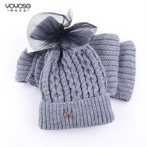 YOYOSO Korean Pure Color Woolen Hat-