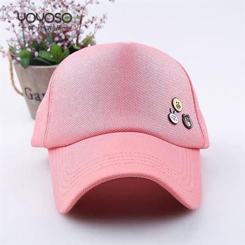 YOYOSO Korean Style Baseball Cap-
