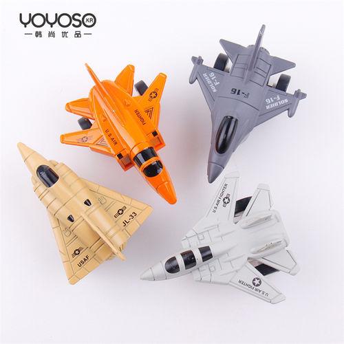 YOYOSO Plane Toy -