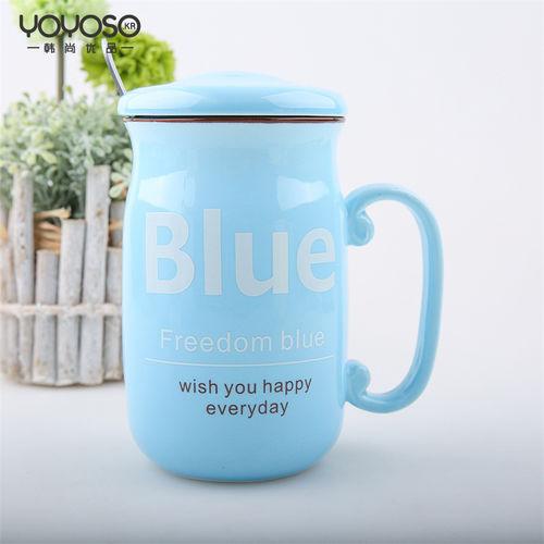 YOYOSO Simple Milk Ceramic Cup-