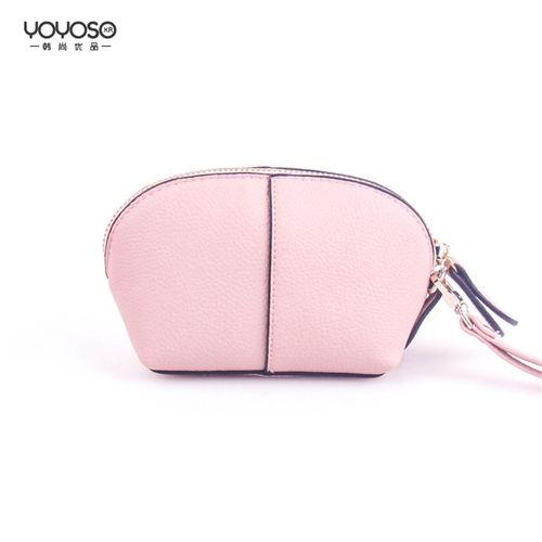 YOYOSO Korean Retro Zipper Messenger Bag-