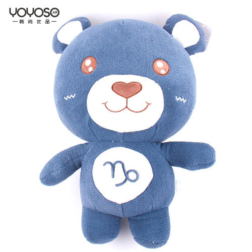 YOYOSO Constellation BearPlushToy-