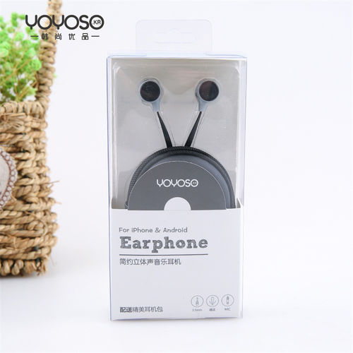 YOYOSO Stereoscopic Headset-