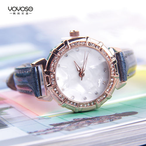 YOYOSO Bright Diamond Fashionable Watch-