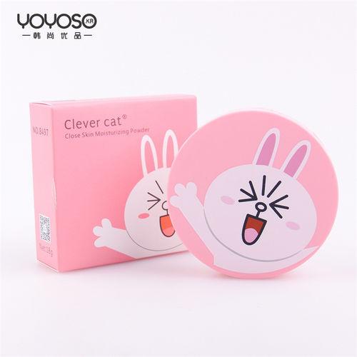 YOYOSO Skin-close Moisturizing Powder Puff-