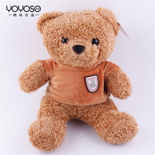 YOYOSO Teddy PlushToy-