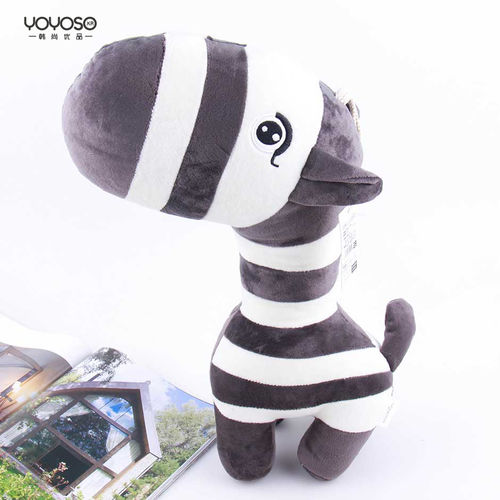 YOYOSO Lovely HorsePlushToy-