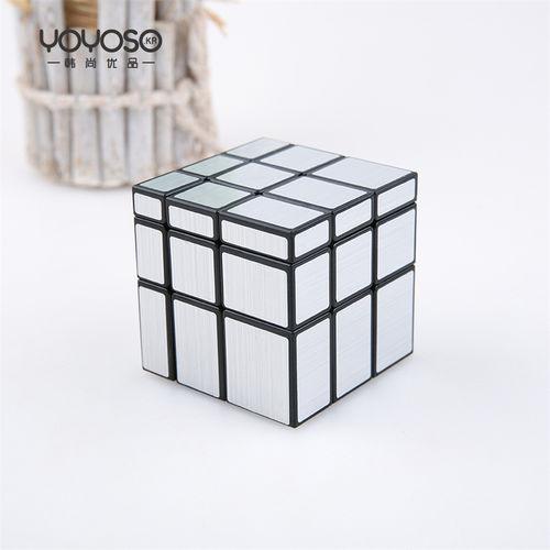 YOYOSO Ice Kylin Third-Order Rubik's Cube-