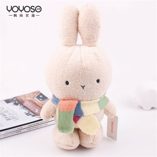 YOYOSO Lovely BOBO Rabbit PlushToy-