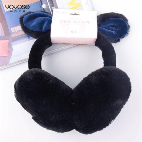 YOYOSO Lovely Rabbit Earmuff-