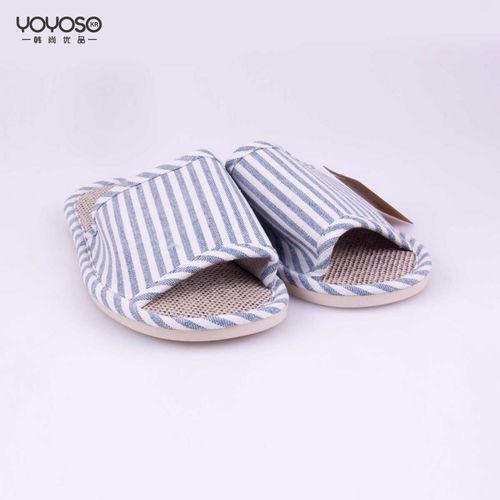 YOYOSO Home Slipper-