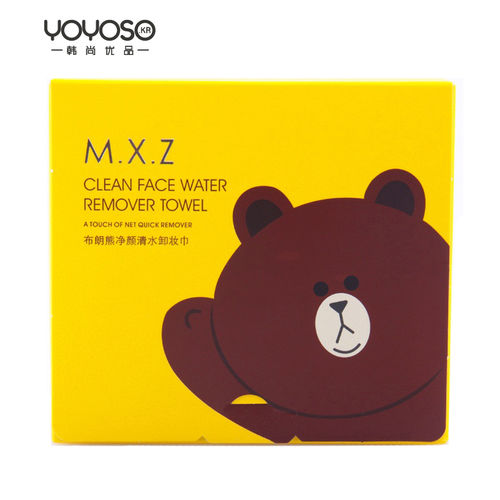 YOYOSO Brown Bear series Makeup Remover Wipes-