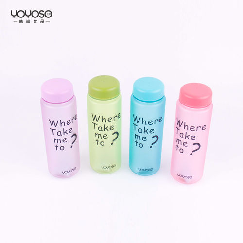 YOYOSO Colorful Fashionable Water Bottle-
