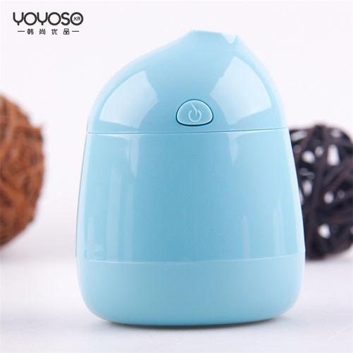YOYOSO Marcaroon Humidifier-