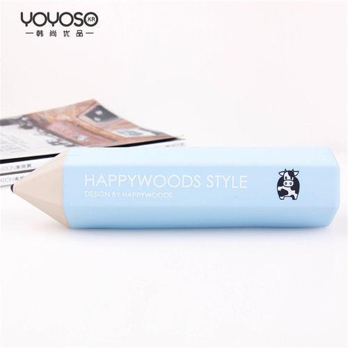 YOYOSO Creative Pencil Bag-