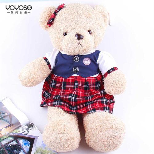 YOYOSO Lover Teddy Bear  PlushToy-