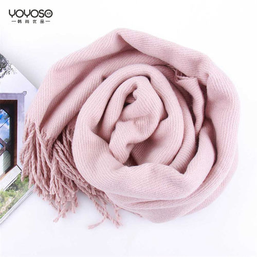 YOYOSO Simple Fashionable Scarf-