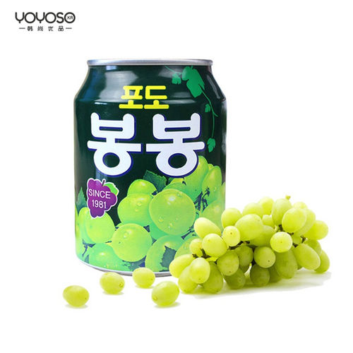 YOYOSO Grape Juice-