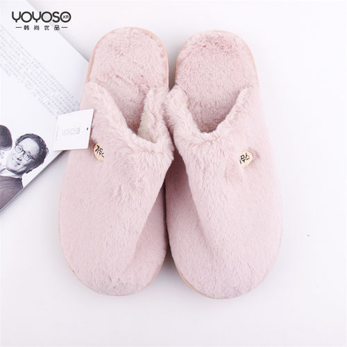 YOYOSO Warm Cotton Slipper-