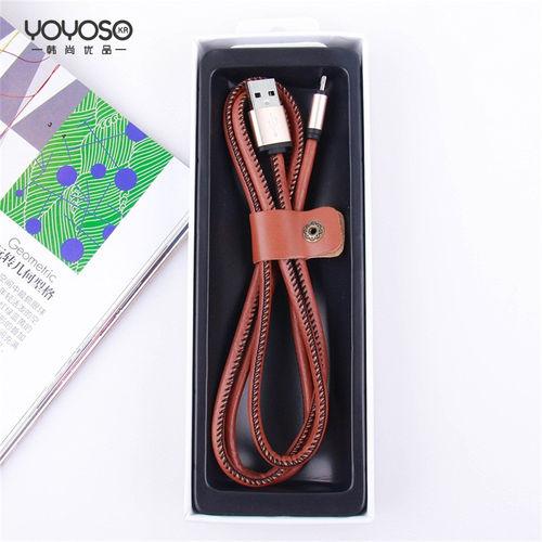 YOYOSO Leather Aplle Data Line-