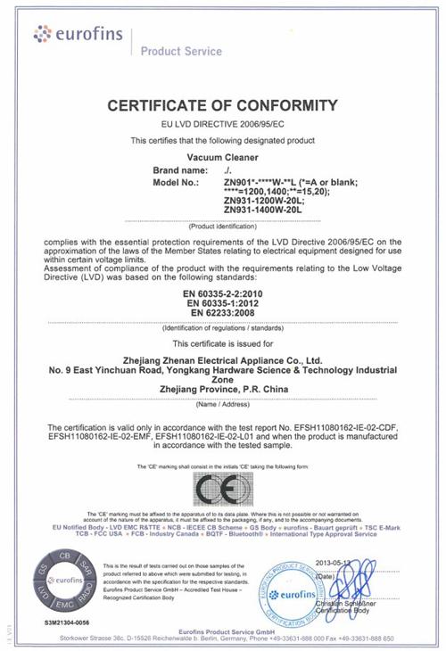 ZHEJIANG ZHENAN ELECTRICAL APPLIANCE CO.,LTD.|Vacuum Cleaner|Home ...
