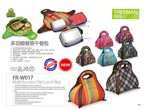 FREEMAN MULTI-FLAT LUNCH BAG-FR-W017