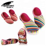 Japanese Indoor Slippers -FR-S001