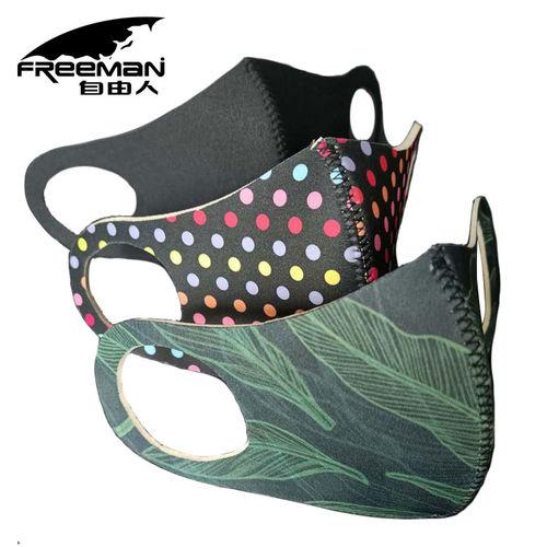 Fashion Windproof Mask-FR-M003